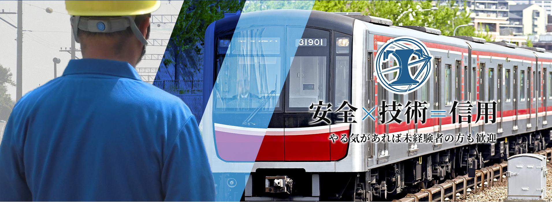 若い力を必要としている事業拡大中の大阪の会社です